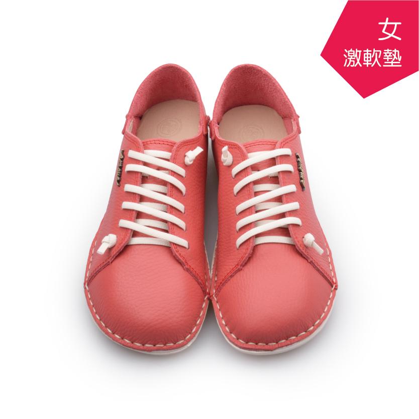 【A.MOUR 經典手工鞋】頂級牛革饅頭鞋 - 緋紅(2918)