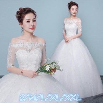 ウェディングドレス 結婚式ワンピース 花嫁 エレガントなワンピース 透け感レース 体型カバー aライン ロング丈ワンピ-ス ホワイト色