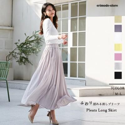 ナチュラル 上品 高級 無地プリーツスカート プリーツロングスカート プリーツスカート 無地 定番 ウエストゴム ロングスカート レディース スカート M L 162541