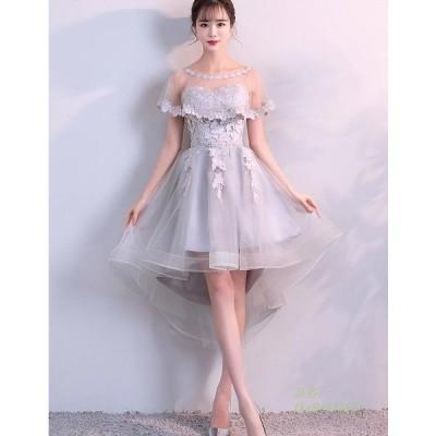 ケープ ワンピース 女性 可愛い プリンセスライン 綺麗 ブライダル 大きいサイズ 大人 冠婚 ウェディングドレス 花嫁 パーティードレス マント 素敵