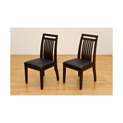 ダイニングチェアー2脚組セット 北欧家具風モダンいす イス おしゃれ ハイバッグ木製食卓椅子 キッチン背もたれ付きレザー 完成品  安い