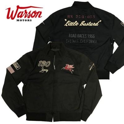 (ワーソンモータース/Warson Motors)リトルバスタード ジャケット ブラック ジェームス・ディーン
