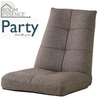 東谷【AZUMAYA】リクライニング座椅子 Party THC-108BR(ブラウン)★ROOM ESSENCE【THC108】