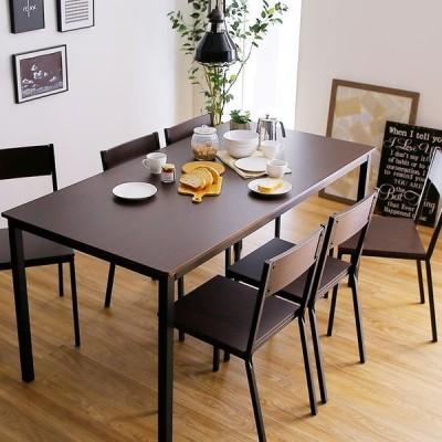 ダイニングテーブルセット 7点 6人用 160cm幅 7点 テーブル チェア リビング 食卓 おしゃれ カフェ スタイル ロウヤ LOWYA