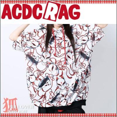 ACDC RAG エーシーディーシーラグ [半袖] キツネ パーカー 原宿系 パンク ロック 和柄