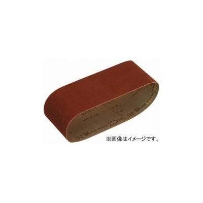 マキタ/makita ベルト457-240(3枚入) A-30287 JAN:0088381147217