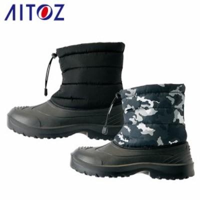 長靴 AITOZ アイトス 裏ボアハーフブーツ AZ-4711 レインブーツ ショートタイプ ボア付 雪道 保温 アウトドア