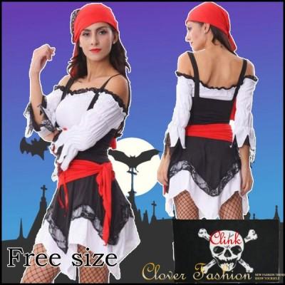 ハロウィン 海賊 女海賊 女性 コスプレ 衣装 パイレーツ コスチューム 衣装 コスプレ 大人用 カリビアン パイレーツ コスチューム コスプレ ジャック・スパロウ