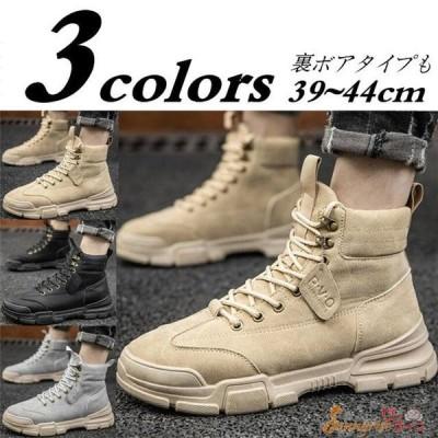 メンズ カジュアル シューズ スニーカー  ワークブーツ 復古 男の子靴 春秋 通気性 モックトゥブーツ 歩きやすい