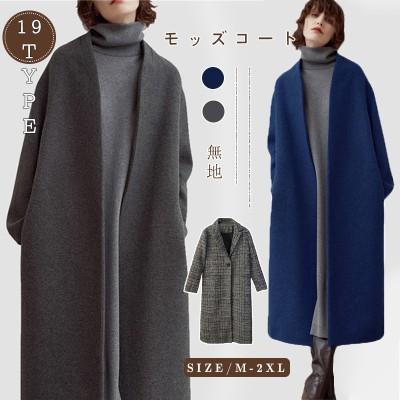 【19TYPE】 韓国トレンチコート 上品 きれいめ 大人 トレンド カジュアル 軽い 暖かい ロングコートエレガント 気質AX04