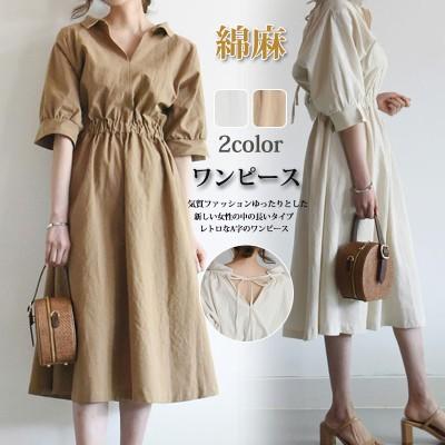 送料無料 『無地 ワンピース』夏の新作 着回し 綿麻ワンピース 無地 ゆったりとした おしゃれな ファッション