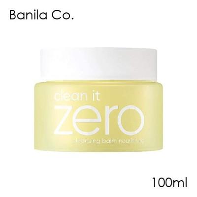 BANILACO(バニラコ) クリーンイットゼロ ナリッシング crean it ZERO クレンジングバーム 100ml 洗顔料 韓国コスメ 乾燥肌