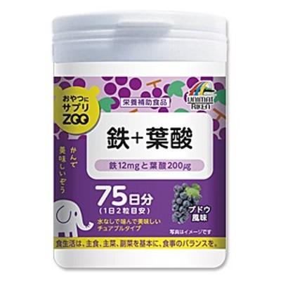 おやつサプリ 鉄+葉酸 [ 妊活 健康サプリ 健康食品 ビタミン ビタミンb群 ビタミンb サプリ 栄養補助食品 葉酸サプリ 葉酸 サプリメント