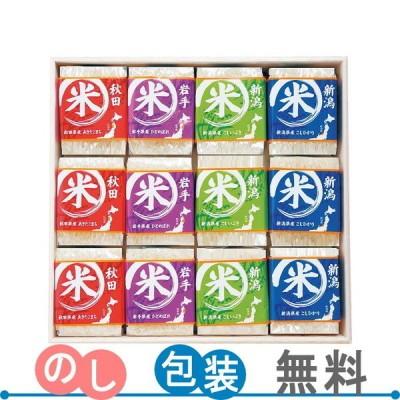 初代田蔵 食べ比べお米ギフト(木箱入) NNIA-100US ギフト包装・のし紙無料 (B4)