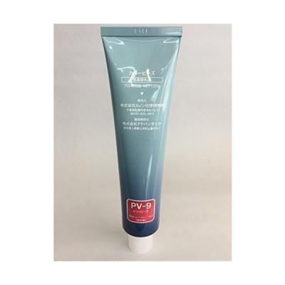 白髪染めに最適  PV-9 ピンクビーズ  カラービーズ  120g 大容量 ヘアカラー1剤 業務用 医薬部外品 全ての2剤にも対応できます