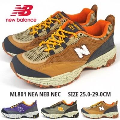 【送料無料】 ニューバランス new balance ランニングシューズ ML801 NEA NEB NEC メンズ