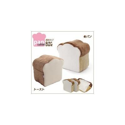 日本製 pancushion BIG パンシリーズクッション クッション オットマン 足置き 足台 いす用 椅子用 フロアクッション 食パン形クッション 2枚セット 大 カバー
