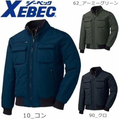 防寒ジャンパー ジーベック XEBEC ZIP防寒ブルゾン 322 作業着 防寒 作業服