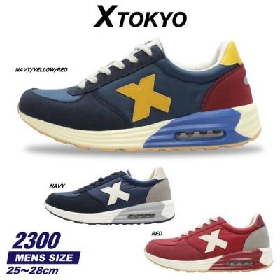 xtokyo 2300 ナイロン メンズ スニーカー カジュアルシューズ 靴 X TOKYO