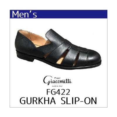 Flli.Giacometti FG422 フラテッリジャコメッティ グルカスリッポン