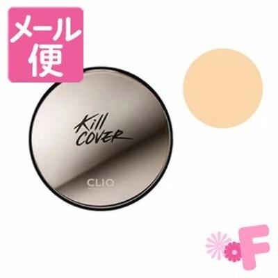 [ネコポスで送料190円]CLIO クリオ キルカバー ファンウェア クッション XP 04 ジンジャー 15g