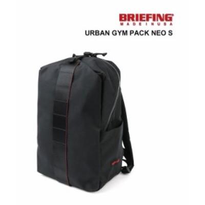 ビックセール対象 ブリーフィング バックパック リュック URBAN GYM PACK NEO S BRIEFING BRL211P03 国内正規品 2021春夏新作 送料無料