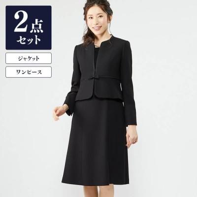 ブラックフォーマル スーツ 東京ソワール 喪服 礼服 ミセス 20代 30代 40代 オールシーズン ジャケット ワンピース ソワールベニール 大きいサイズ 1503150