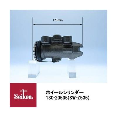 Seiken 制研化学工業 ブレーキホイールシリンダー 130-20535 代表品番:W211-26-410