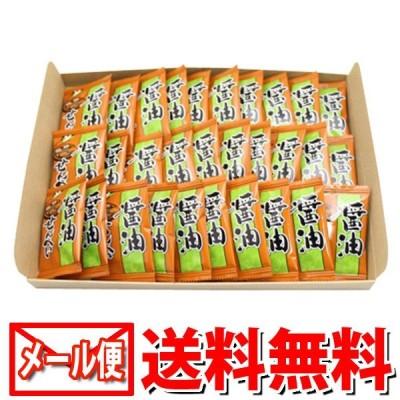 (全国送料無料) ヤスイフーズ 醤油せんべい 1枚 30コ メール便 (4920502109000m)