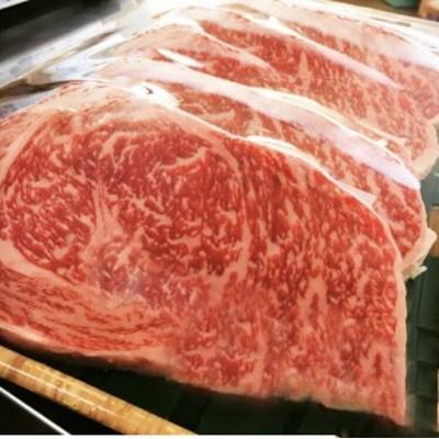 【366】鳥取和牛贅沢ロースステーキセット