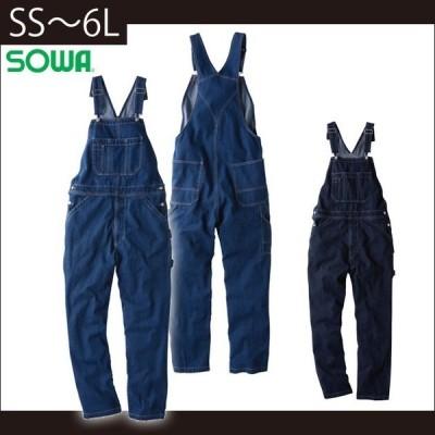 作業服 かっこいい おしゃれ 秋冬 桑和 サロペット 1012-24 SS〜3L 刺しゅう ネーム刺繍