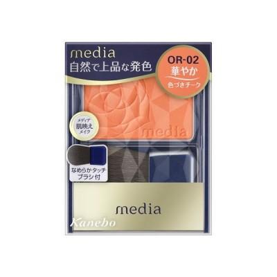 【2月中 ポイント15%】メディア ブライトアップチークN(OR−02) チーク