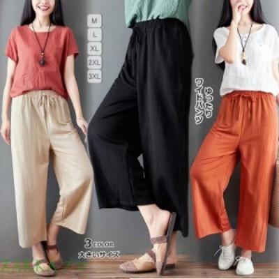 レディース パンツ ズボン 綿 夏 ゆったり 涼しい さらっとした ゆったり 大きめ オレンジ カーキ ブラック