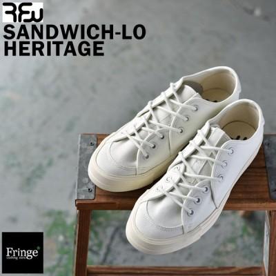 RFW アールエフダブリュー スニーカー サンドウィッチ ロー ヘリテージ SANDWICH-LO HERITAGE  R-1812014 ナチュラル