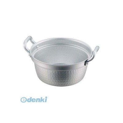 [1672800] ミニ料理鍋(アルマイト加工)15 4548170126497
