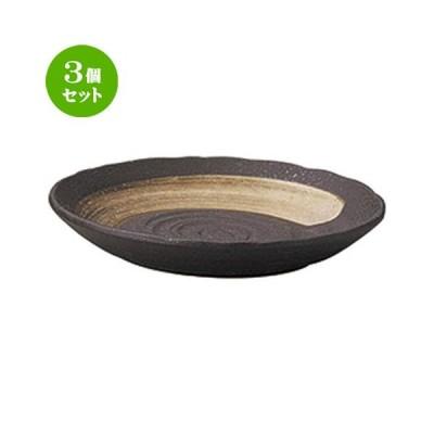 3個セット霧立(きりたち) 13cm皿 [ D 13.2 x H 2.1cm ] 【 中皿 】   飲食店 レストラン ホテル 器 業務用