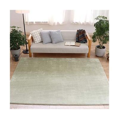 洗える ふわふわ ラグ ムール 130×190cm 1.5畳 滑り止め付 極厚 厚手 遮音 Sサイズ セイジグリーン