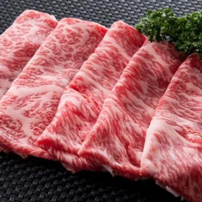 山形牛ロースすき焼き 300g ロース肉 すき焼き肉 黒毛和牛 国産 牛肉 和牛 冷凍 高橋畜産食肉 贅沢 高級 山形県