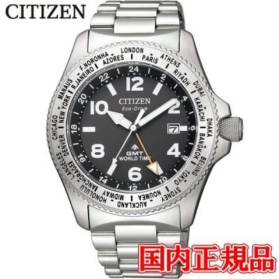 特価品 40%OFF 国内正規品 CITIZEN シチズン PROMASTER プロマスター エコ・ドライブ メンズ腕時計 BJ7100-82E