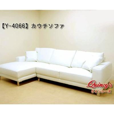 【Y-4066】カウチソファ(白)