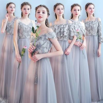 カラードレスパーティードレス  舞台ドレス 二次会 演奏会  素敵   XS S  M  L  XL