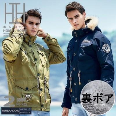 中綿ジャケット メンズ フード付き ファー付き 暖かい ビジカジ ボリュームネック 冬物 防寒
