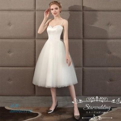 ウエディングドレス ワンピース 演奏会 結婚式 ミニ丈ドレス 発表会 パーティドレス 大きいサイズ 安い ウェディグドレス ドレス 白 花嫁 二次会