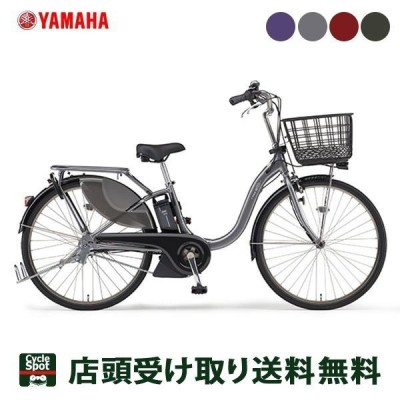 店頭受取限定 ヤマハ 電動自転車 アシスト自転車 2021年 パス ウィズ スーパー 26 YAMAHA 26インチ 15.4Ah 3段変速 PAS With SP 26