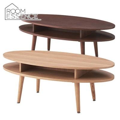 オーバルテーブル センターテーブル ローテーブル テーブル 収納 NYT-762NA NYT-762WAL