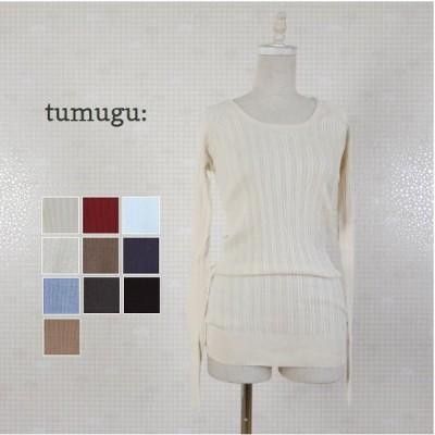 tumugu(ツムグ)ランダムリブニットロングUネック TK9407