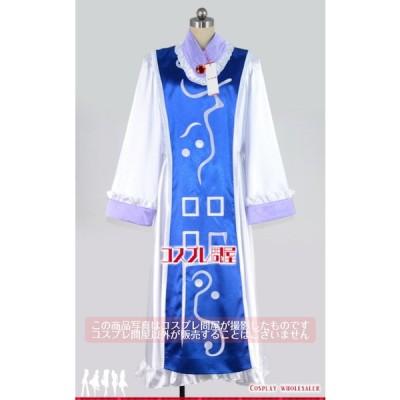 東方project(とうほうプロジェクト) 八雲藍 コスプレ衣装 [3515]