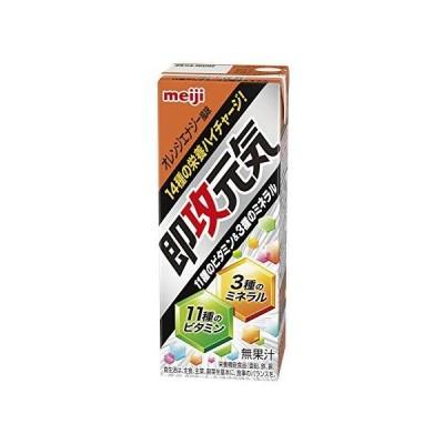 【ケース販売】明治 即攻元気ドリンク 11種のビタミン&3種のミネラル オレンジエナジー風味 200ml×24本