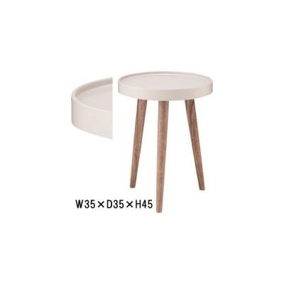 テーブル サイドテーブル/トレーテーブル/Sサイズ/W35 D35 H45