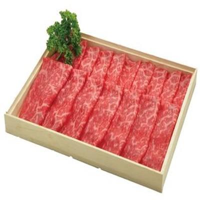 【400g】佐賀牛モモうす切り(すき焼き用・すきやきのタレ付き)